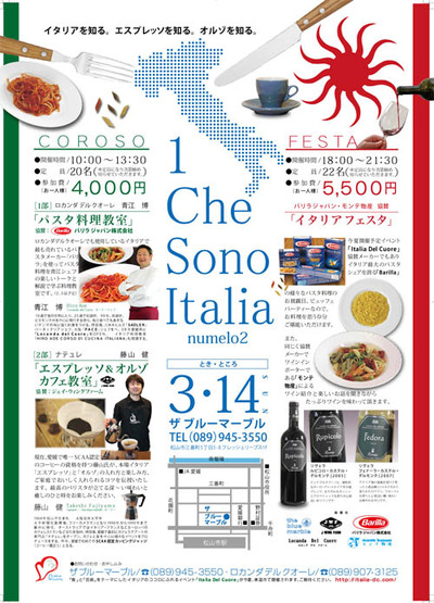 Italiandel_2