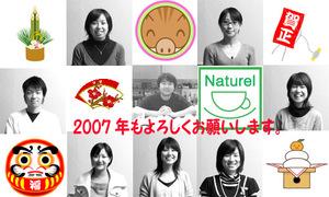 2007ss