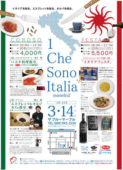 Italiandel