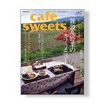 Cafesweets771