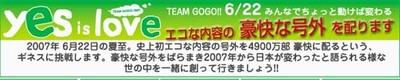 Gogo_1